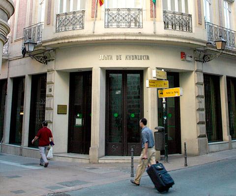 Calle de las tiendas en Almería