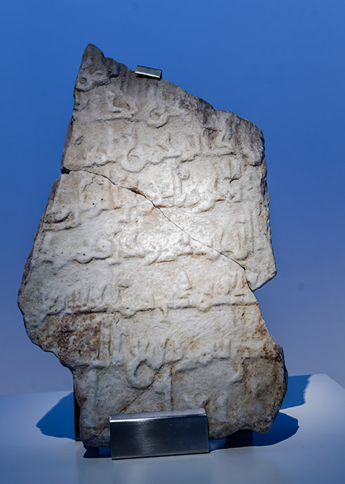 Piedra fundacional de la ciudad de Almería