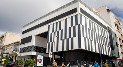 Escuela Municipal de Música de Almería