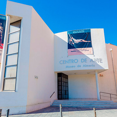 Museo de arte de Almería - Espacio 2